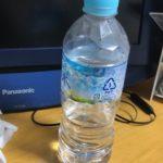 天然水(軟水)
