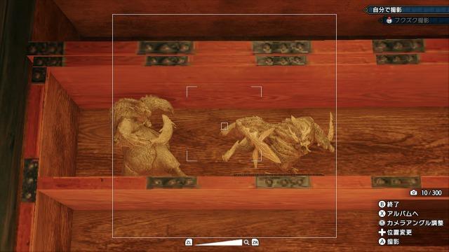 木彫りの熊と木彫りのマガマガ