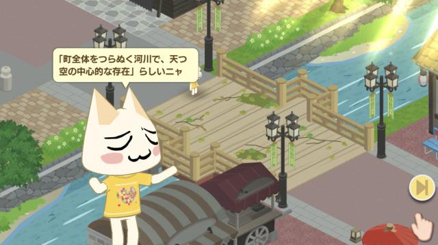 ここではトロと井上寿司の事について聞かされます