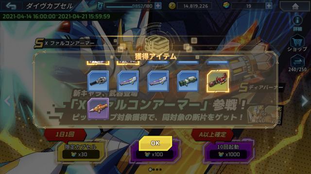 カプンコ「4万円あざーすwwwwww」