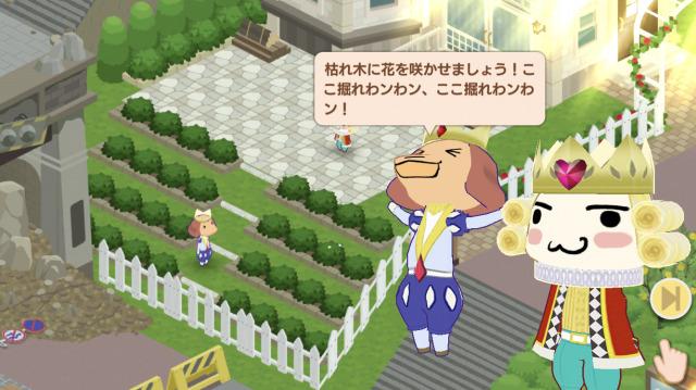 薔薇の花を咲かせる犬