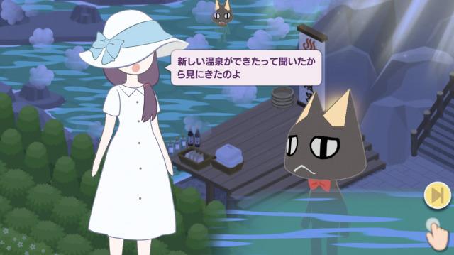 クロとお姉ちゃん9章