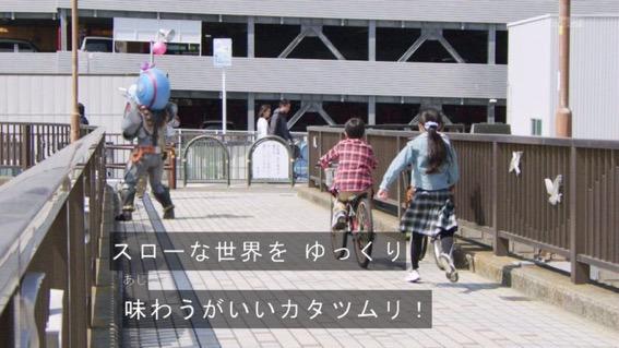 ゼンカイジャー12回(5)