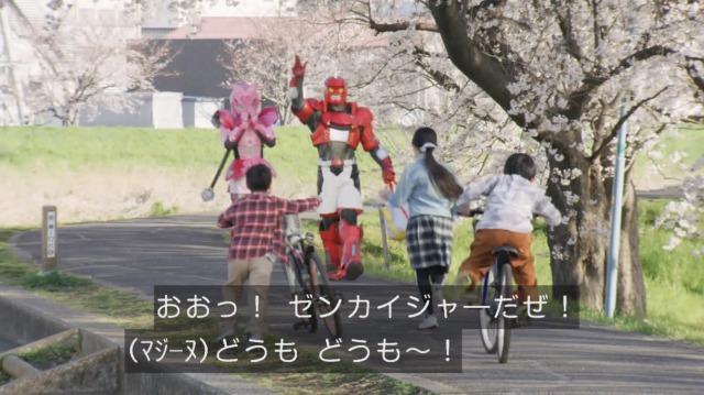 ゼンカイジャー12回(2)