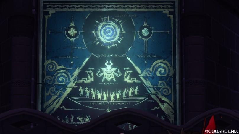 デモンズマウンテンの壁画
