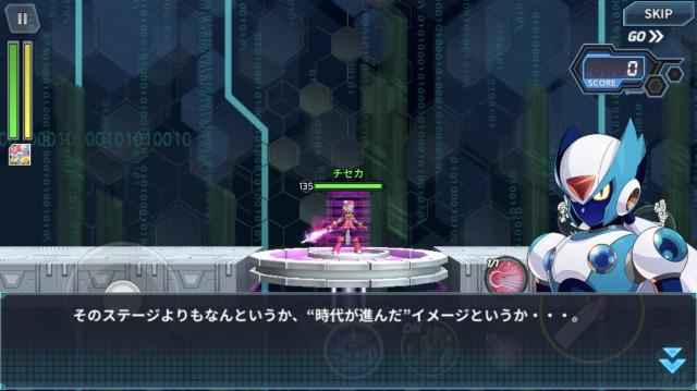 時系列はEXE→流星