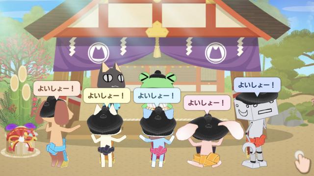 みんなで相撲大会
